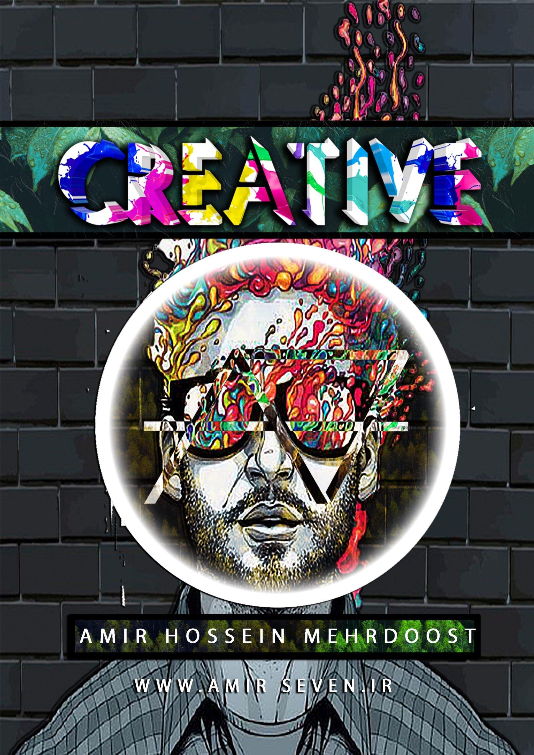 کتاب خلاقیت جلد دوم از مجموعه انتقام موفقیت