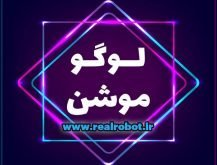 ساخت لوگو موشن در تبریز | آرم استیشن